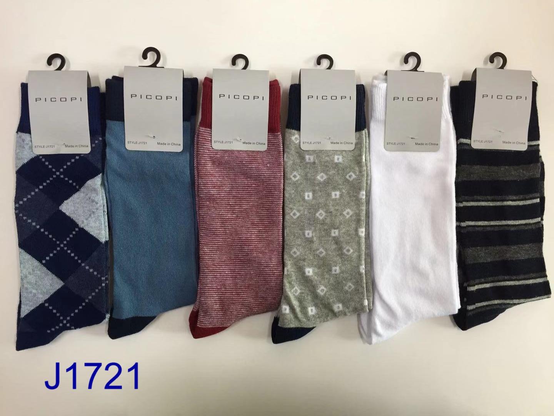 2dc95f898c32 Picopi Cotton Dress Socks - Hipeak Corporation
